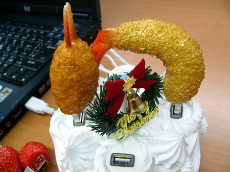USB Christmas Cake 3 thumb 450x337