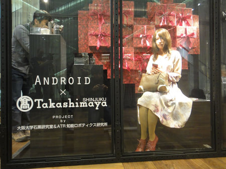 android japan 2 thumb 450x337