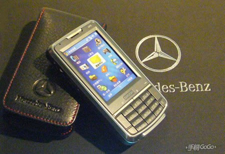 Asus p526 mercedes benz phone for How to connect phone to mercedes benz
