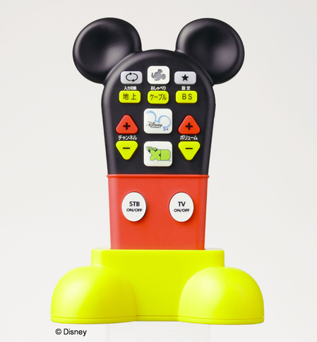 disney remote thumb 450x485