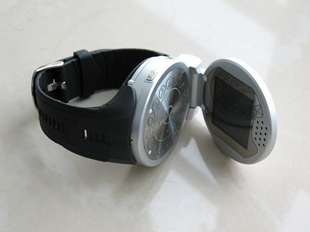 g108 watch phone2 thumb 450x337