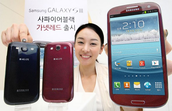 galaxy s iii black red 590x382