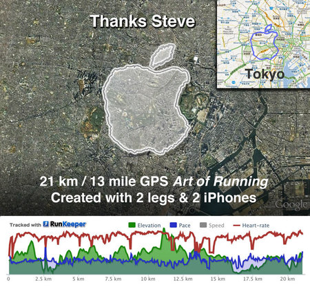 gps art of running steve jobs apple tokyo thumb 450x416