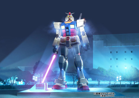 gundam 1 thumb 450x318