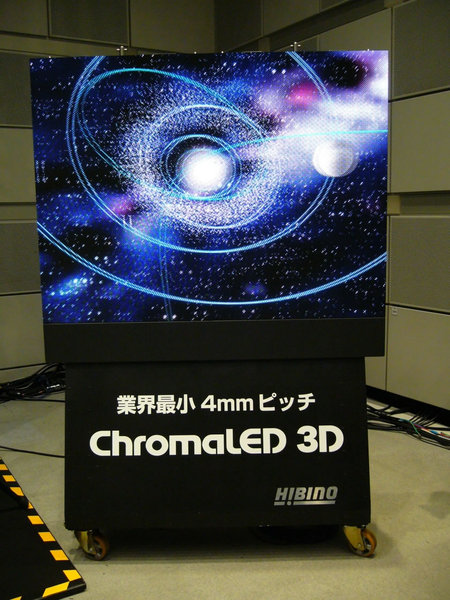 hibino 3D LED display1 thumb 450x600