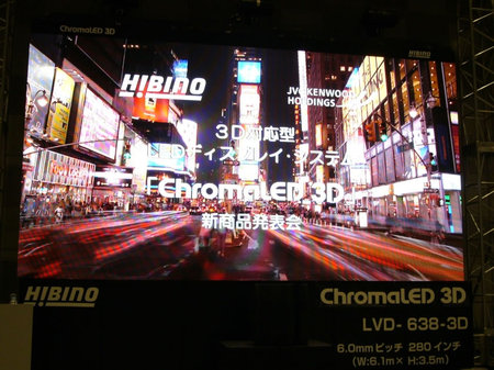 hibino 3D LED display2 thumb 450x337