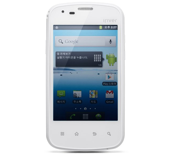 iriver android smartphone
