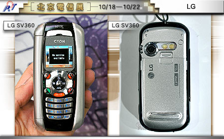 lg sv3601
