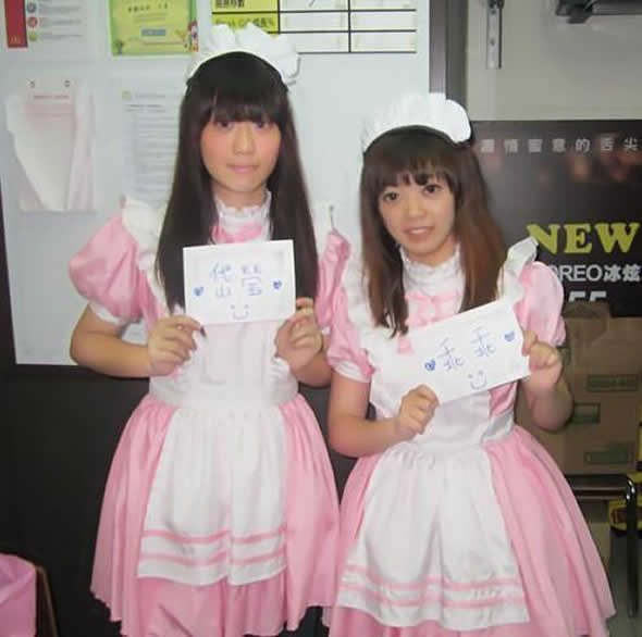 mcdonalds maid cafe 6
