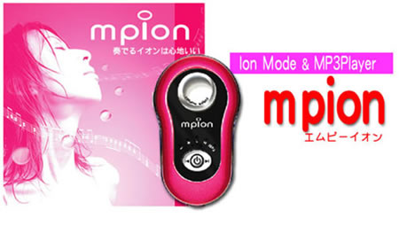 mpion facial blast 21