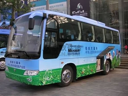 ms bus service 2