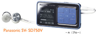 panasonic sd750v1