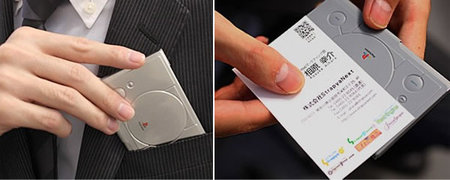 playstation_business_card_holders2.jpg