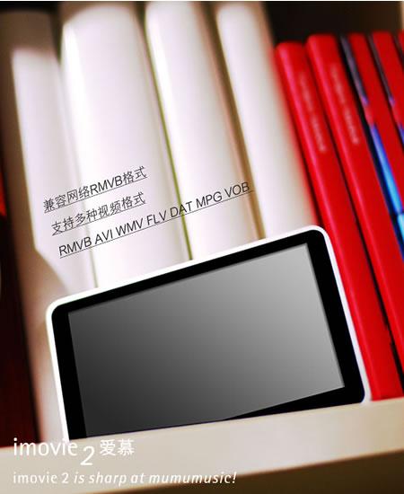 ramos_T9_4.jpg