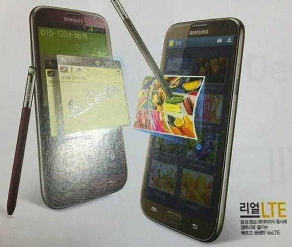 samsung galaxy note ii brown and red