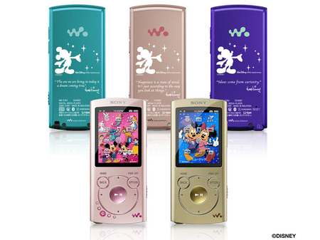 sony disney walkman thumb 450x337