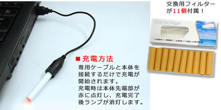 thanko usb cigarette 2