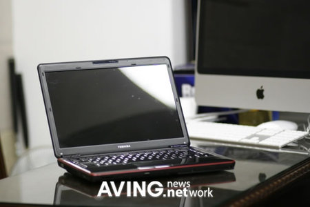 how to turn the red letters on the toshiba satellite