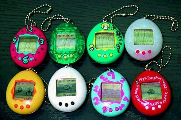 The App Will Also Come With A Retro Mode Which Is Similar To Original Game Keychain Faces And All