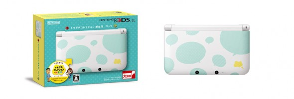mint white nintendo 3ds 590x199