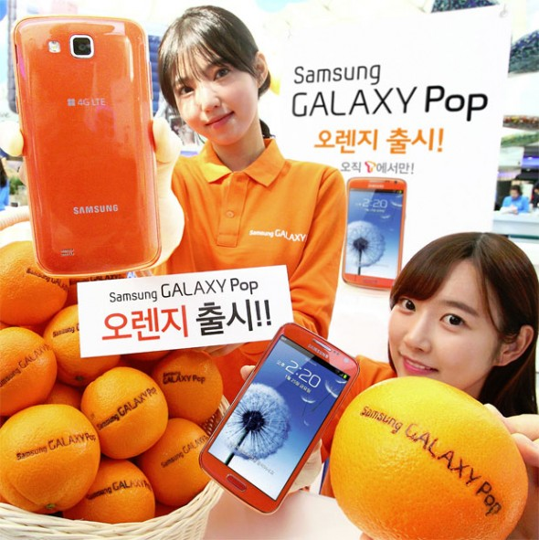 orange galaxy pop 2 590x591