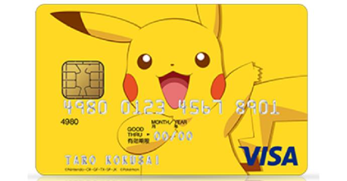 citibank japan credit card application form