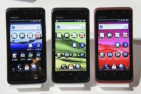 Kyocera_Android_smartphone_DIGNO _ISW11K_6.jpg