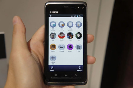 Kyocera_Android_smartphone_DIGNO _ISW11K_8.jpg