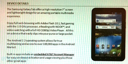 Galaxy-Tab-hitting-AT&T-2.jpg