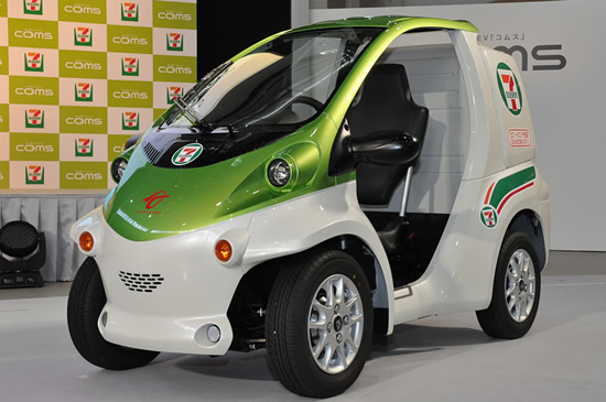 Toyota Releases Ultra Compact Single Seater Coms Ev With