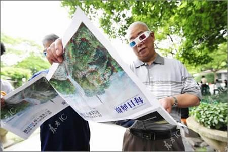 3D-Newspapers2.jpg