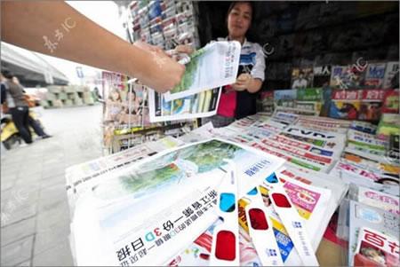 3D-Newspapers3.jpg