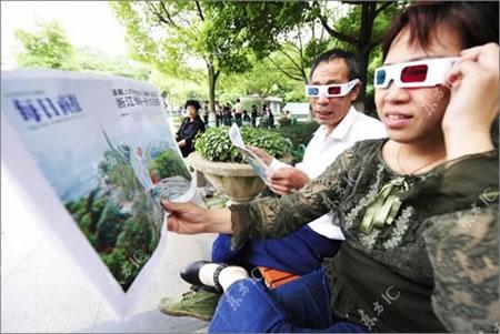3D-Newspapers4.jpg