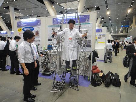 Bipedal-human-powered-robot-2.jpg
