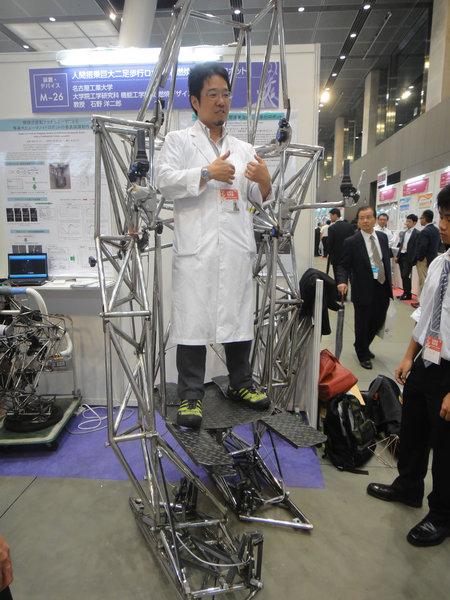 Bipedal-human-powered-robot-3.jpg