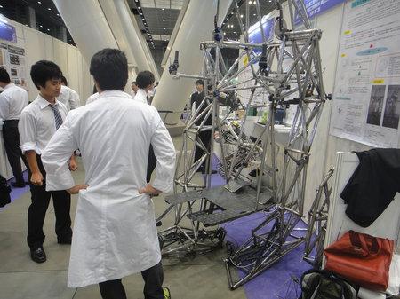Bipedal-human-powered-robot-7.jpg