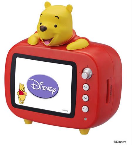 Disney_TV_3.jpg