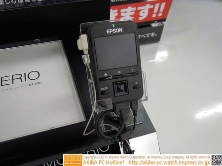 Epson-Moverio-BT-100-HMD-6.jpg