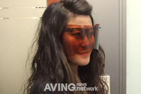 Face-Sunglasses-screen-2.jpg