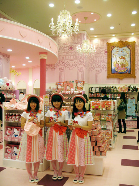 Hello-Kitty-Kawaii-Paradise9.jpg
