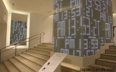 Hikari-LED-Light-clock-2.jpg