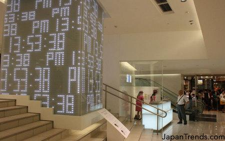 Hikari-LED-Light-clock-3.jpg