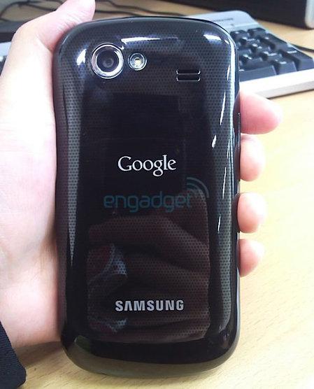 Nexus-S-2.jpg