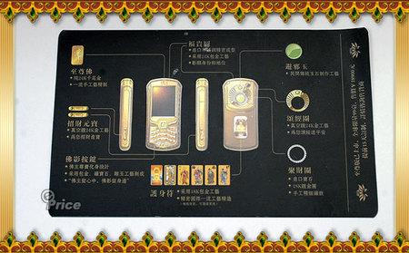 Nokia_N73_Golden_15.jpg