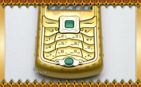 Nokia_N73_Golden_2.jpg