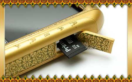 Nokia_N73_Golden_5.jpg