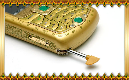 Nokia_N73_Golden_6.jpg