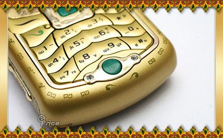 Nokia_N73_Golden_7.jpg