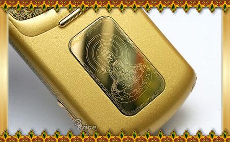 Nokia_N73_Golden_9.jpg