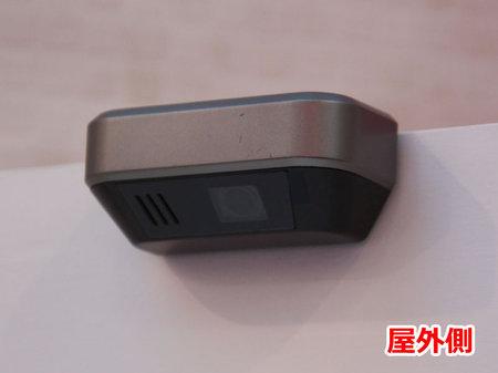 Panasonic-Wireless-Door-Monitor-Camera-2.jpg